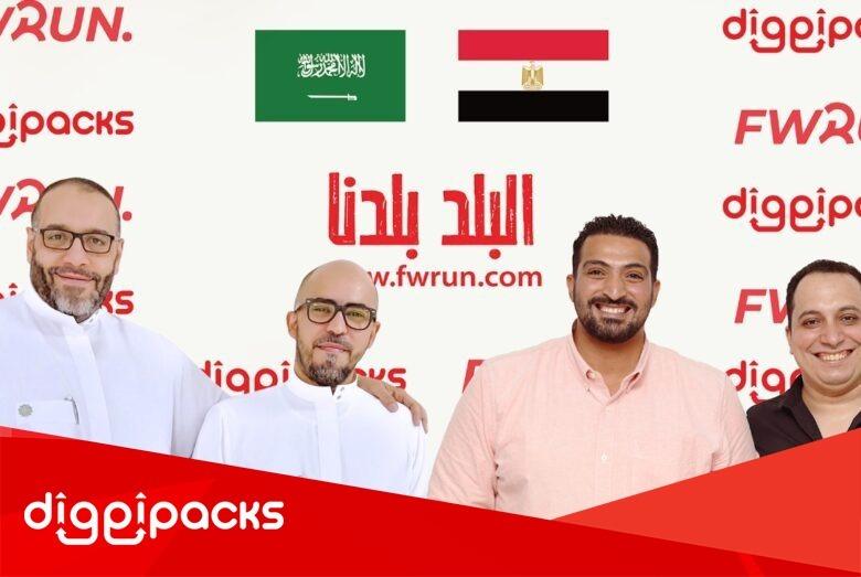 ديجيباكس تصل السوق المصري بعد توقيعها اتفاقية استحواذ مع فورًا